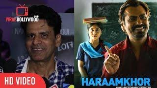Manoj Bajpayee Review On Haraamkhor | Nawazuddin Siddiqui And Shweta Tripathi