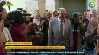 Медведев пожелал российским журналистам побольше «лайков»   МИР24