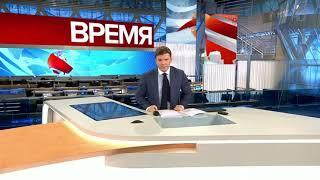 Новое начало программы Время, Первый канал 19 февраля 2018