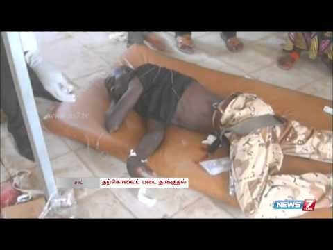 Boko Haram suicide bombers kill 27 in Chad capital: Report | World | News7 Tamil
