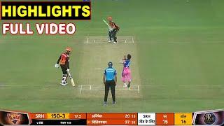 Rajasthan Royals Vs Sunrisers Hyderabad Full Match Highlights | SRH VS RR HIGHLIGHTS | JASON ROY