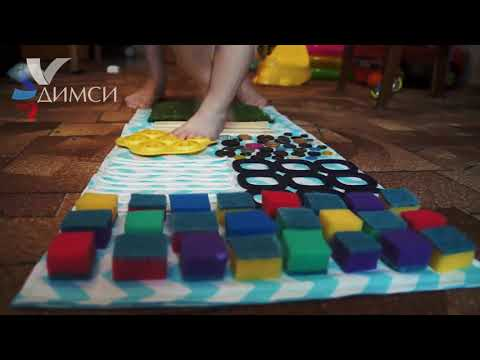 0 - Як зшити об'ємний килимок для дитини?