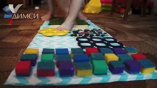 как сделать массажный коврик для детей