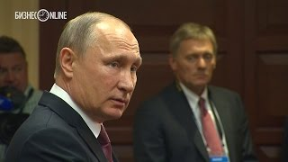Путин впервые высказался об аресте Улюкаева