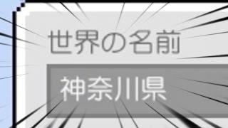 【ゆっくり実況】手前勝手crafters!【マインクラフト】【派遣二十日目】 thumbnail