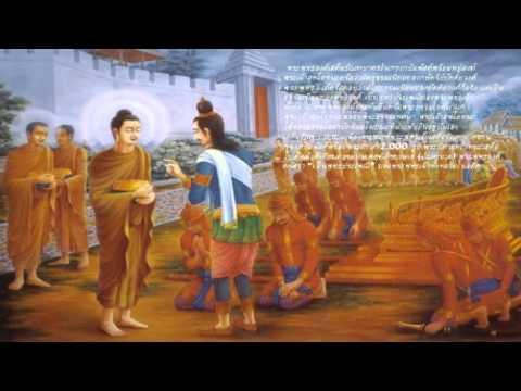 เสียงอ่านพระไตรปิฎก เล่มที่4 ตอนที่8 พระไตรปิฎกเล่มที่ ๐๔ วินัยปิฎกที่ ๐๔ มหาวรรค ภาค ๑