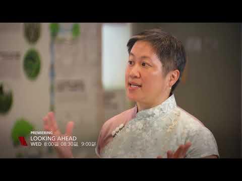 Channel NewsAsia Looking Ahead Series Trailer