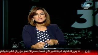 دينا عبدالكريم عن مريم:إحتفلنا بالجمال بطريقة قبيحة..ولهذه الأسباب يهتم الإعلام بالأخبار الغريبة