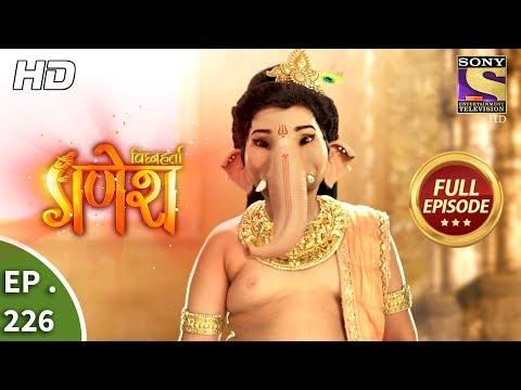Vighnaharta Ganesh - Ep 226 - Full Episode - 3rd July, 2018