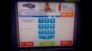 Как пополнить WebMoney через терминал в Украине.mp4(Как пополнить WebMoney через терминал в Украине. (Видео сделано сайтом steamok.ru), 2012-05-29T16:47:38.000Z)