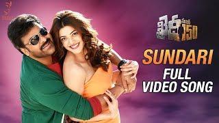 Sundari Full Song || Chiranjeevi || Kajal Aggarwal || V V Vinayak || Rockstar DSP
