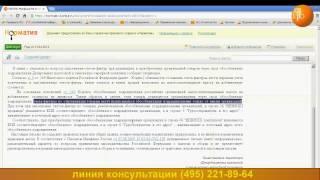 Релиз программы 1С: Бухгалтерия 8 номер 2.0.42 часть_1(, 2013-03-12T13:42:32.000Z)