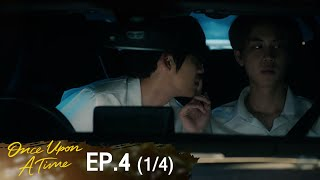 [Official] 7 Project | Ep.3 Once Upon a time  [1/4] | Studio Wabi Sabi