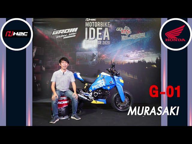 แต่งรถ Honda GROM ในแบบ Murasaki สวยจริงๆ