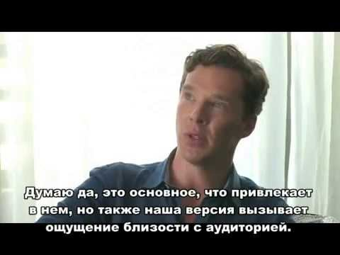 Benedict Cumberbatch LAT Interview (Russian subtitles)