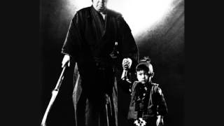 Shogun Assassin Intro