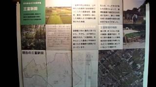 所沢中心市街地活性化拠点「野老澤町造商店」2012年4月企画展.