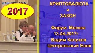 Почему в России не запретят Bitcoin биткоин  Все о криптовалюте биткоин Bitcoin
