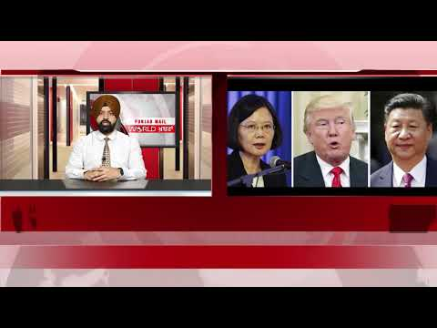 Obama Criticized Donald Trump | World Information ( 23-Oct-2020 ) | Punjab Mail USA TV Channel