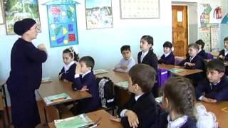 Сложение и вычитание в пределах 10 урок математики
