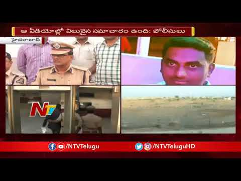 West Zone DCP AR Srinivas Holds Press Meet On Chigurupati Jayaram Case | NTV