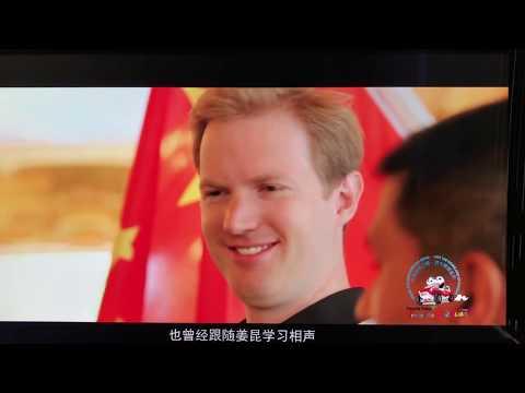 Sichuan Tourism in Eurasian Panda Fans Travel