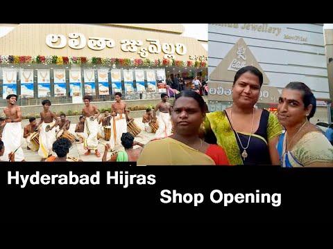 Hyderabad hijras shop opening lalita jewellery
