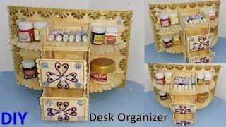 DIY Desk organizer from ice cream stick || how to make || handmade easy craft