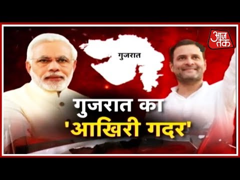 Halla Bol   The Last Battle of Gujarat