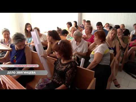 секс знакомство в белгород-днестровском