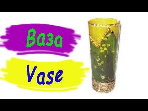 Картинки для декупажа. Ваза. Декупаж. На стекле / Pictures for decoupage. Vase. Decoupage.