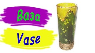 Картинки для декупажа. Ваза. Декупаж. На стекле / Pictures for decoupage. Vase. Decoupage.(, 2015-11-07T14:58:57.000Z)