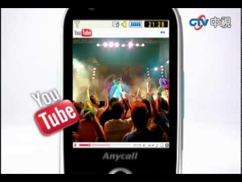 撱�� �啁憭批憭�Samsung M5650 2010 04