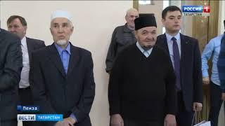 Фарид Мухаметшин посетил Законодательное Собрание Пензенской области