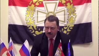 ДИКТАТУРА ЗАКОНА - НА БЛАГО ЛЮДЕЙ! Кандидат в Президенты России Игорь Соболев.