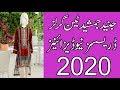 TEEN GIRLS DRESSES 2020  || JUNAID JAMSHED SPRING SUMMER 2020 TEEN GIRLS READY TO WEAR DRESSES