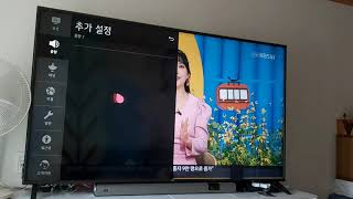 LG  TV 75un7850kna(스텐드형)과 샤오미 …