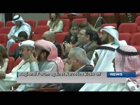 Kuwait TV English News Bulletin 21.03.2015