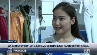 22 қыркүйек 2018 жыл - 23.00 жаңалықтар топтамасы