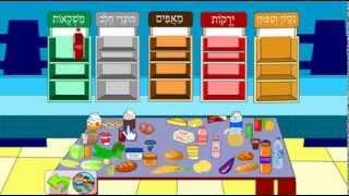 משחקי מחשב לילדים בגילאי 6 עד 9 | אחריות לכל החיים - 0508455245
