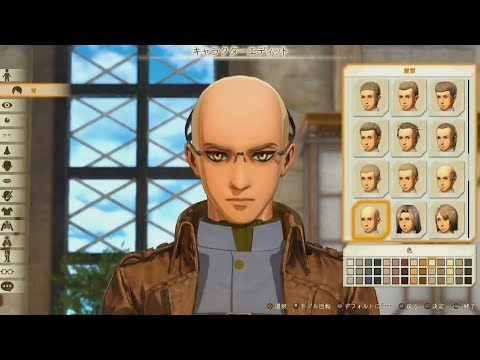 Attack on Titan 2 Game: Creating and Customizing a New Character From the Start Gameplay