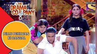 Pillu Pehlwan Ki Dangal | The Drama Company