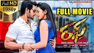 Rough Latest Telugu Full Movie || Aadi, Rakul Preet Singh || Ganesh Videos