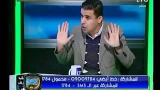 خالد الغندور لـ مرتضى منصور: انت قضية عمرك ان احمد مرتضى سقط
