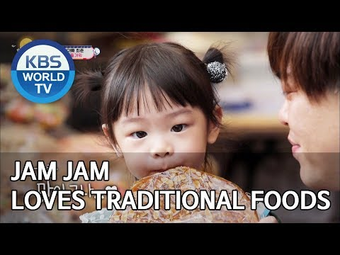 Jam Jam loves traditional foods [The Return of Superman/2019.09.22]