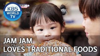 Jam Jam loves traditional foods [The Return of Superman/2019.09.22]