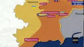 Украина сегодня! ПОРОШЕНКО В ШОКЕ! Карта Военных Действий на Донбассе на утро 31 08 2014 Новости mp4