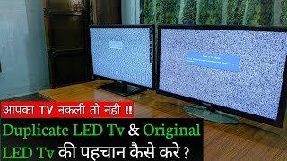 Original Vs Duplicate LED/LCD …