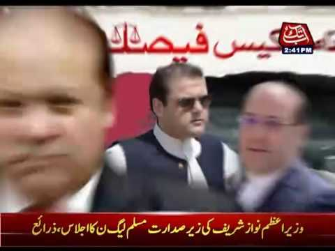 Abb Takk - Tonight With Fereeha - 21 July 2017 - Panama Case Part 1
