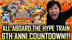 ABSOLUTE INSANITY ON ONE PIECE TREASURE CRUISE JAPAN!!! | 6 YEAR ANNIVERSARY SUGOFEST EVENTS!!!